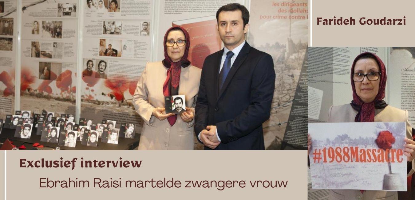 Farideh Goudarzi - Massacre 1988