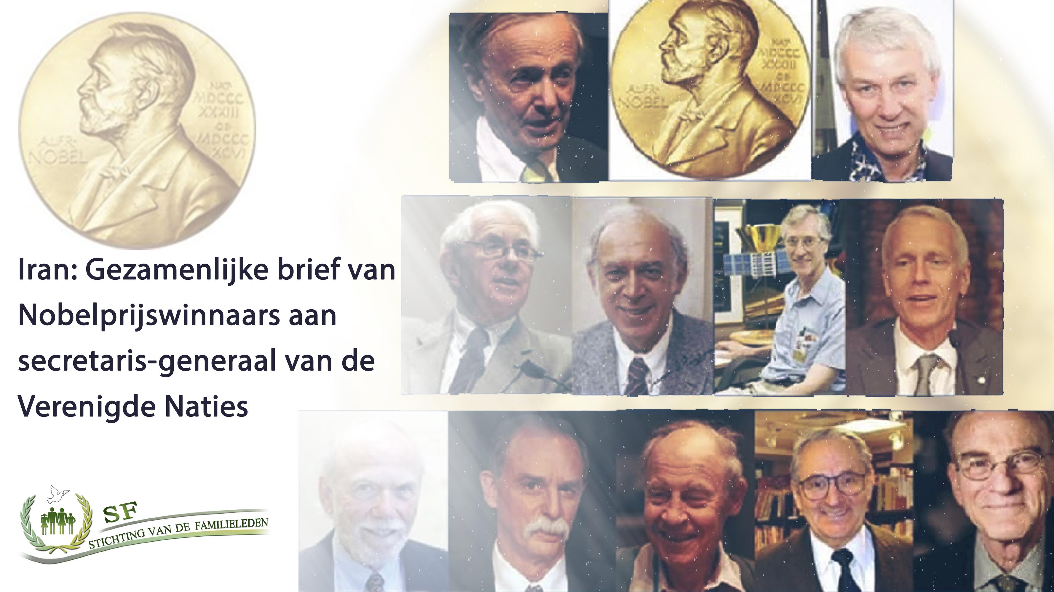Nobel laureates - Iran - Stichting van de familieleden