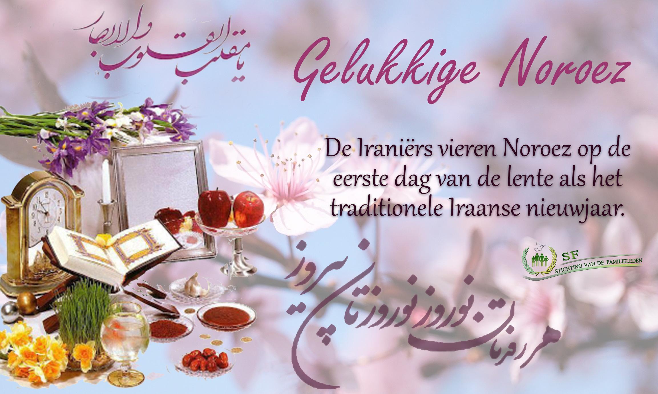 Nowruz 2021 - Stichting van de familieleden