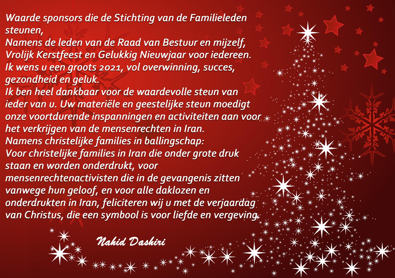Merry Christmas - Stichting van de familieleden
