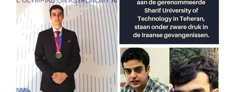 Ali younesi, Amirhosein moradi, stichting van de familieleden