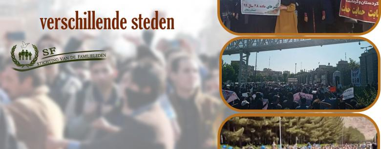 Iran protests 2021- STFA