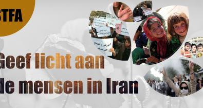 project, human rights in Iran, mensenrechten